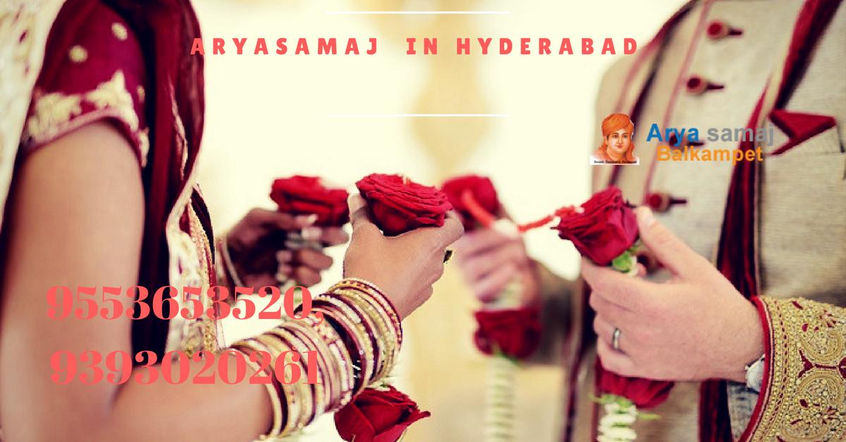 Arya Samaj Mandir in Ameerpet Hyderabad