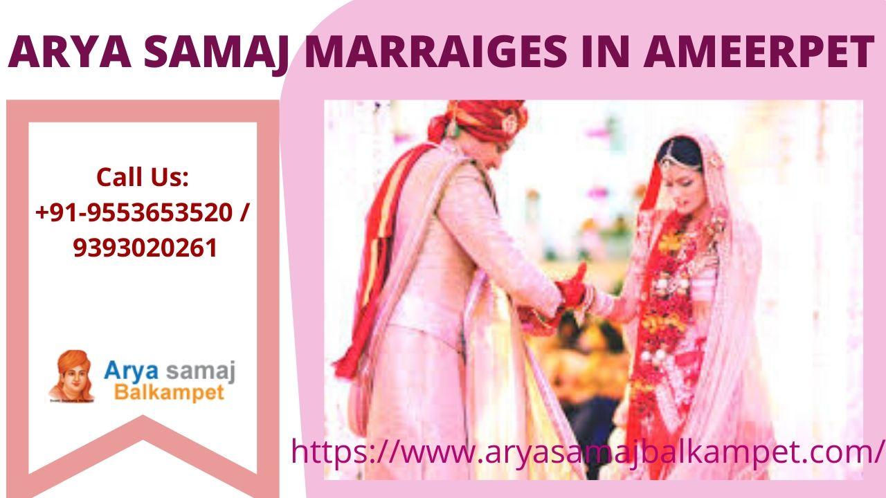Arya Samaj Mandir Ameerpet