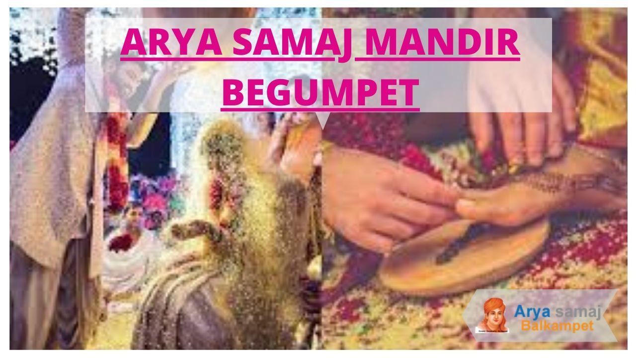 Arya Samaj Mandir Begumpet