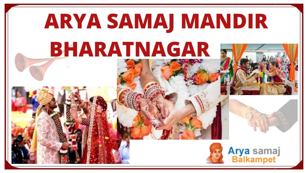 Arya Samaj Mandir Bharatnagar Nagar