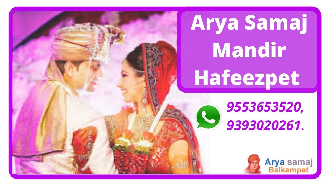 Arya Samaj Mandir Hafeezpet