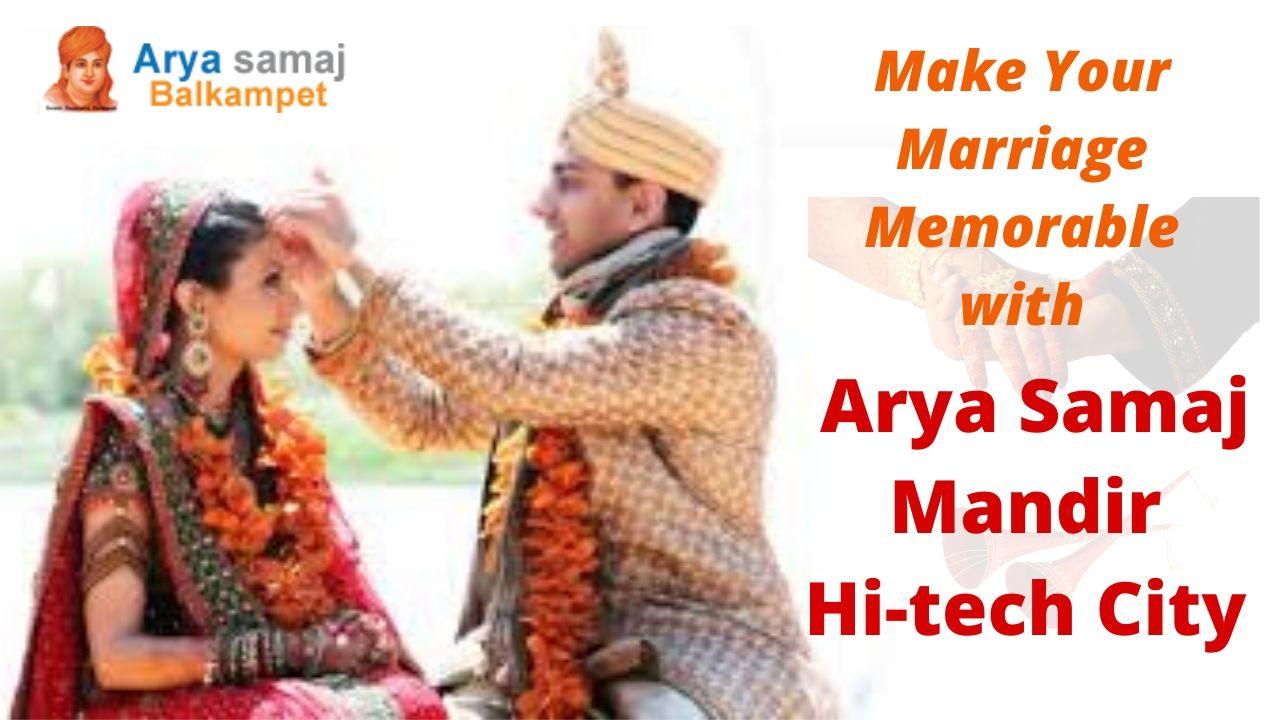Arya Samaj Mandir Hi-tech City