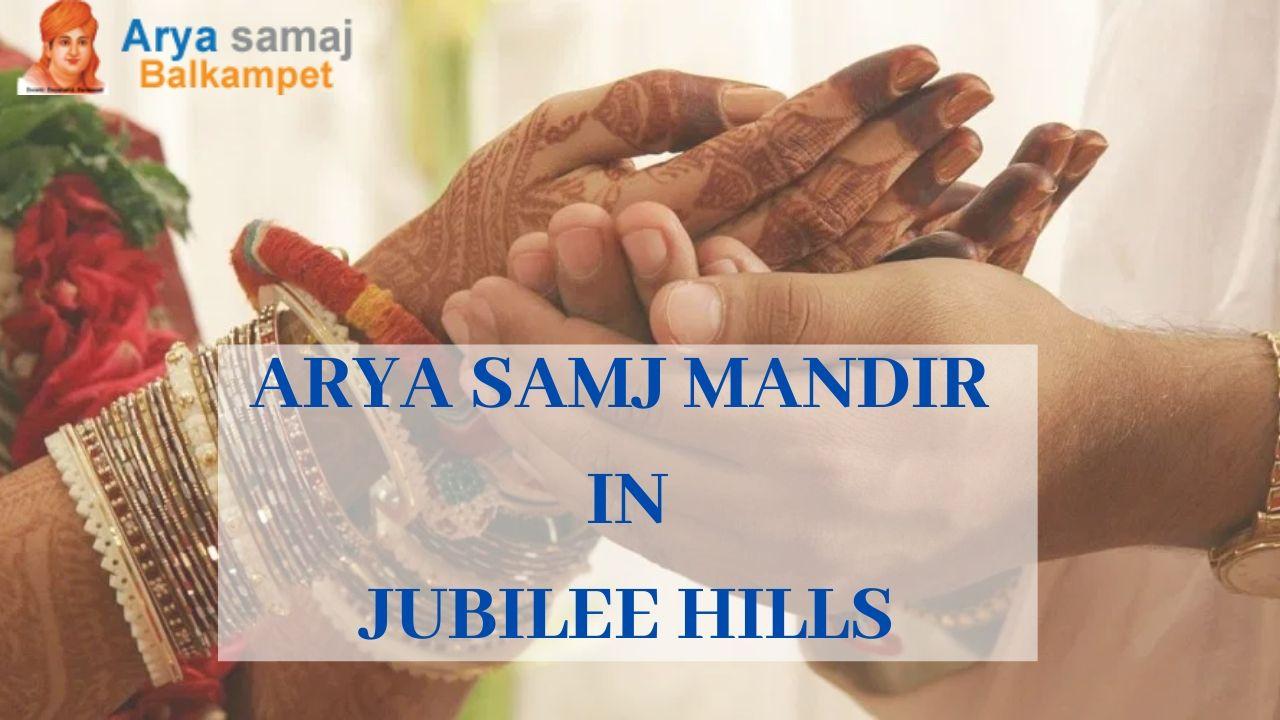 Arya Samaj Mandir In Jublee Hills