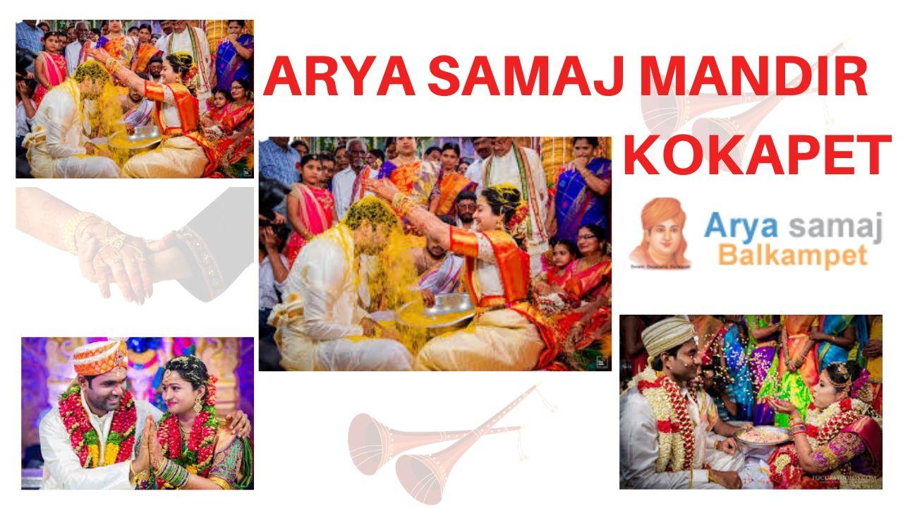 Arya Samaj Mandir Kokapet