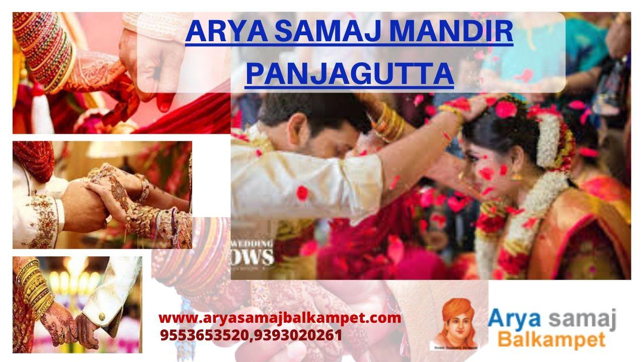 Arya Samaj Mandir Panjagutta