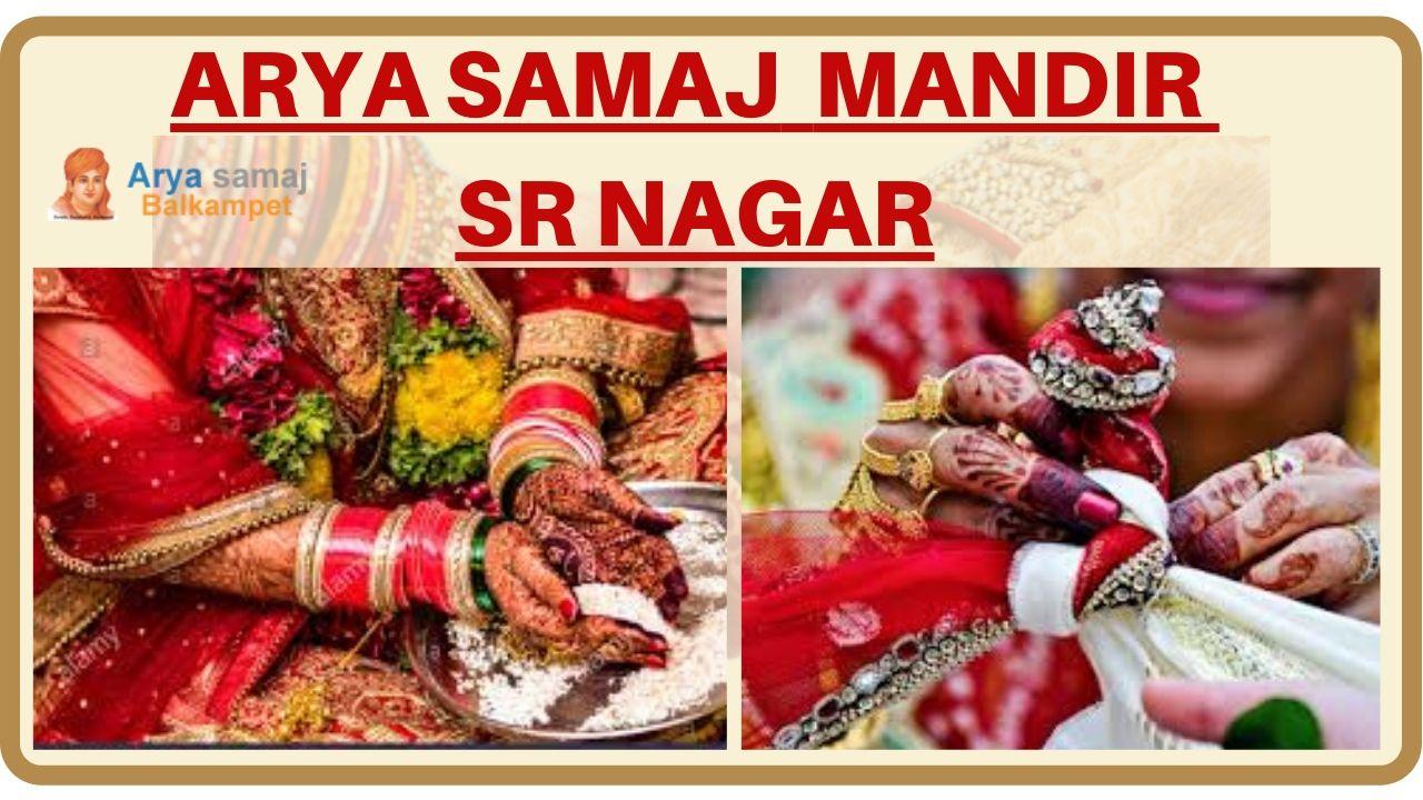 Arya Samaj Mandir SR Nagar