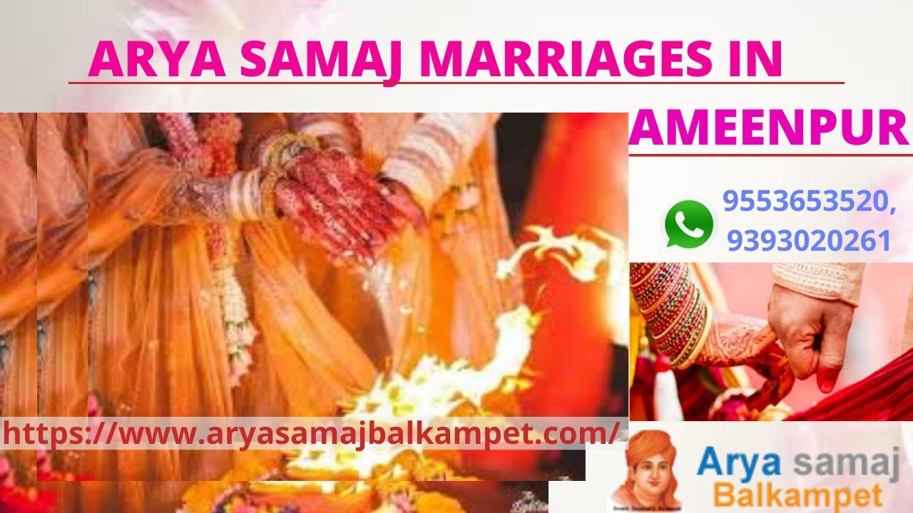 Arya Samaj Marriages In Ameenpur Hyderabad